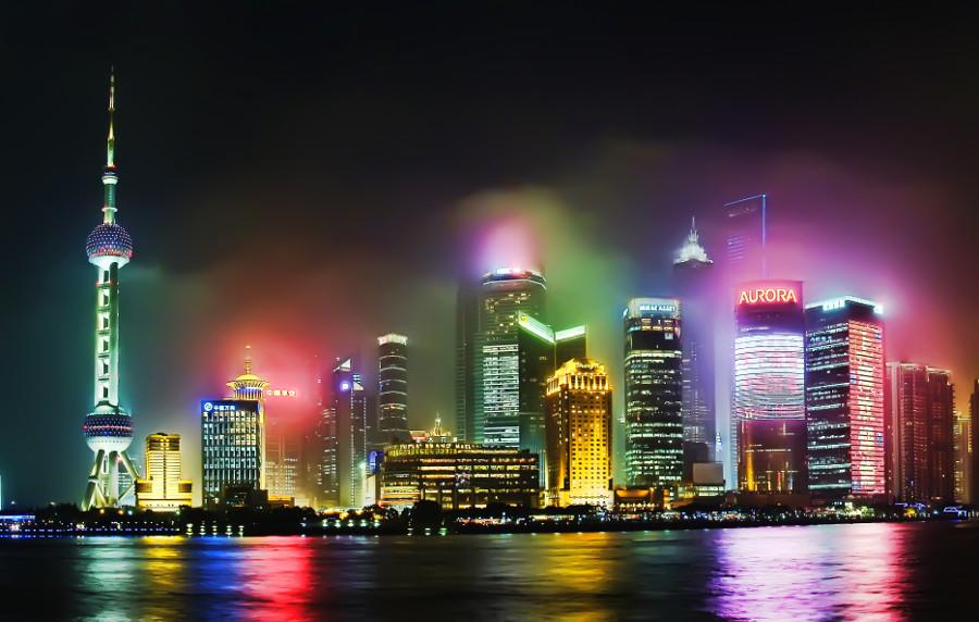 Viaje estudios a China